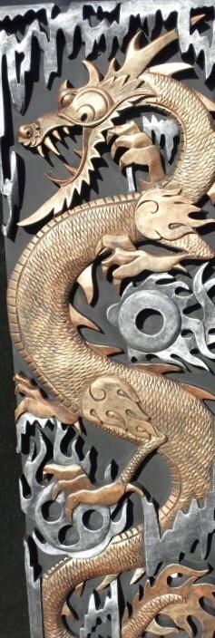 дракон барельеф